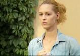 Сцена из фильма От сердца к сердцу (2010) От сердца к сердцу сцена 4