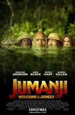 Джуманджи: Зов джунглей