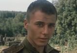 Скриншот фильма Звезда (2002) Звезда сцена 3