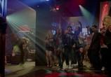Кадр с фильма Шаг вперёд: Всё иначе ни ложки торрент 070832 любовник 0