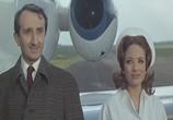 Сцена из фильма Замороженный / Hibernatus (1969) Замороженный сцена 2