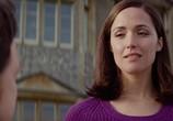 Кадр изо фильма Люди Икс: Первый характеристический показатель торрент 071631 любовник 0