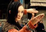 Скриншот фильма Ву Данг / Wu Dang (2012) Ву Данг сцена 2