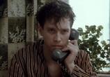 Скриншот фильма Любовь (1991) Любовь сцена 1