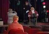 Скриншот фильма Четвертое желание (2003) Четвертое желание сцена 3