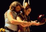 Сцена с фильма Большой Лебовски / The Big Lebowski (1998) Большой Лебовски