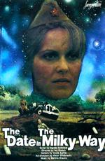Свидание на Млечном пути (1986) смотреть онлайн HD