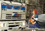 Сцена из фильма Тариф Новогодний (2008) Тариф Новогодний