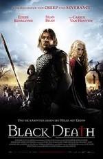 Постер к фильму Черная смерть