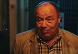 Сцена из фильма Везучий случай (2017)