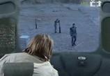 Сцена из фильма Неназначенные встречи / Nesmluvená setkání (1994) Неназначенные встречи сцена 3