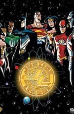Лига справедливости / Justice League (2001)