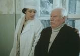 Сцена из фильма Цыган. Возвращение Будулая (1979)