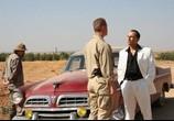 Сцена из фильма Скалолазка и Последний из седьмой колыбели (2007) Скалолазка и Последний из седьмой колыбели