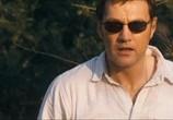 Кадр с фильма Жатва торрент 03879 любовник 0