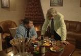 Сцена из фильма Пепел Феникса (2004) Пепел Феникса сцена 3