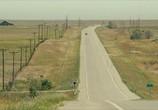 Кадр с фильма величественный торрент 049178 мужчина 0