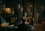 Сцена из фильма Мегрэ на Монмартре / Maigret in Montmartre (2017) Мегрэ на Монмартре сцена 2