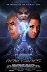 Стар Трек: Отступники / Star Trek: Renegades (2015)