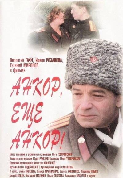Скачать : схема. Published in.