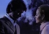 Сцена из фильма Топор для новобрачной / Il rosso segno della follia (1970) Топор для новобрачной сцена 2