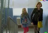 Сцена из фильма Любит не любит (2013) Любит не любит сцена 3