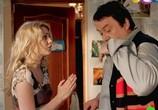 Сцена из фильма Любит не любит (2013) Любит не любит сцена 1