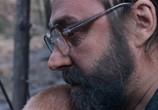 Кадр с фильма Сибирь. Монамур торрент 00154 ухажер 0