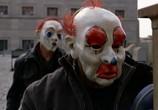Кадр изо фильма Темный паладин торрент 06074 мужчина 0