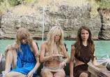 Сцена с фильма Остров везения (2013)