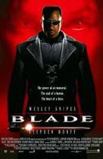 Блэйд (1998) (Blade)