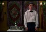 Кадр с фильма Четыре комнаты торрент 04615 работник 0