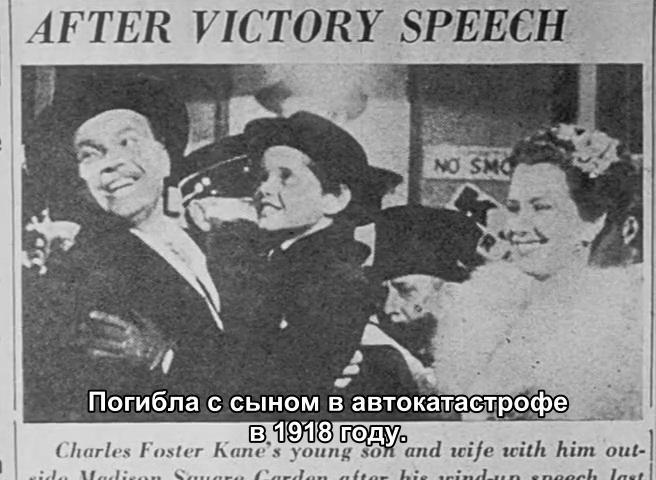 Скачать Торрент Бесплатно Фильм 1941