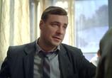 Кадр с фильма Оттепель торрент 053038 работник 0