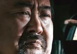 Кадр изо фильма Адреналин 0: Высокое старание торрент 03167 сцена 0