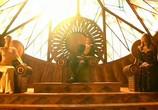Сцена из фильма Дети Дюны / Children of Dune (2003)