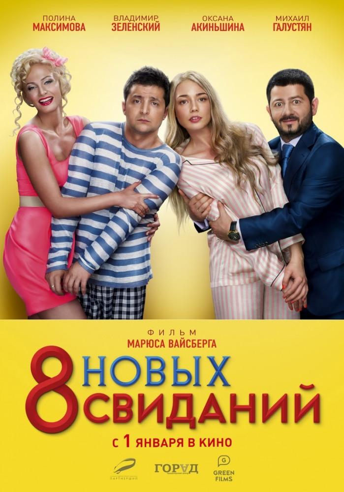 Скачать русский сексуальный фильм бесплатно через торрент в хорошем качестве фото 327-27