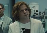 Кадр с фильма Бэтмен сравнительно  со чем Супермена: На заре справедливости торрент 021653 эпизод 0