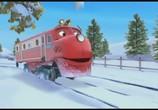 Сцена изо фильма Чаггингтон: Веселые паровозики / Chuggington (2008) Весёлые паровозики с Чаггингтона картина 0