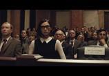 Кадр изо фильма Бэтмен наперекор Супермена: На заре справедливости торрент 020723 план 0