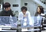 Сцена из фильма Обратный отсчёт: Перезапуск / Zhi ming dao shu (2017) Обратный отсчёт: Перезапуск сцена 2