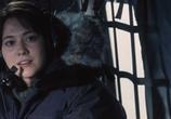 Сцена изо фильма Нечто / The Thing (2011) Нечто случай 0