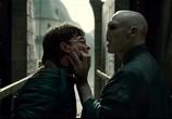 Скриншот фильма Гарри Поттер и Дары смерти: Часть 1 / Harry Potter and the Deathly Hallows: Part 1 (2010)