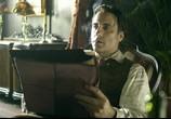 Сцена из фильма Модильяни / Modigliani (2004) Модильяни