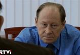 Сцена из фильма Государственная защита (2010)