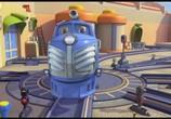 Сцена с фильма Чаггингтон: Веселые паровозики / Chuggington (2008) Весёлые паровозики с Чаггингтона картина 0