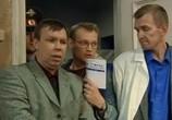 Сцена из фильма Почтальон (2008) Почтальон сцена 5
