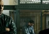 Кадр изо фильма Каратель: Территория войны торрент 036811 любовник 0
