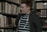 Сцена из фильма Кордон / Cordon (2014)