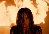 Сцена из фильма Телекинез / Carrie (2013)